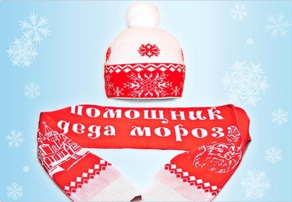 Трикотажный комплект «Помощник Дедушки Мороза»