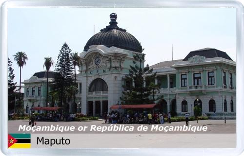 Магнит: Мозамбик. Железнодорожный вокзал в Мапуту