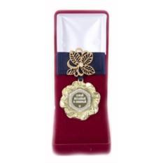 Медаль с металлическим цветком Самый желанный и любимый