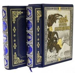Книга Путешествие на восток его Императорского Высочества