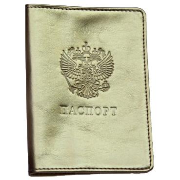 Обложка для паспорта «Золотая»