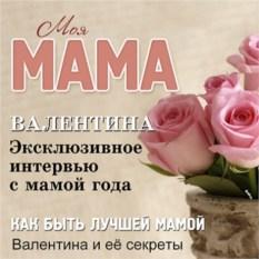 Именной календарь Любимая мама