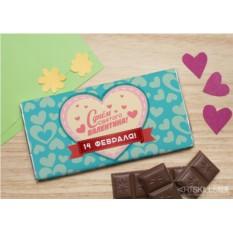 Шоколадная открытка Валентинов день