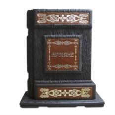 Подарочное издание «Армяне. Народ-Созидатель»