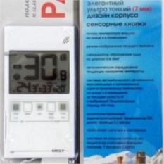 Цифровой супер тонкий подарочный термометр