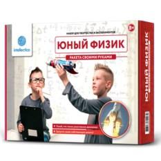 Юный физик «Ракета своими руками»