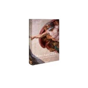 Книга «Микеланджело»