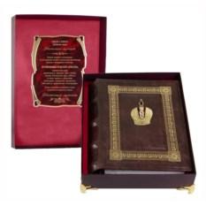 Кожаный фотоальбом с тиснением Корона в футляре
