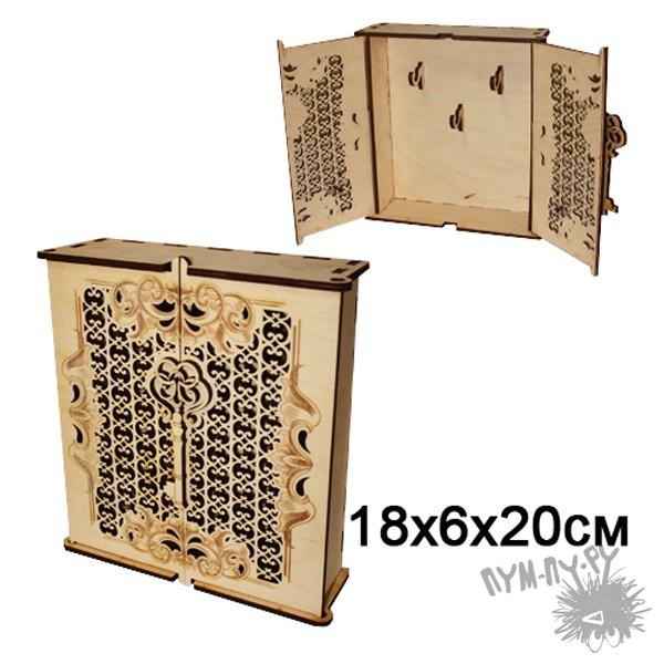 Настенная резная деревянная ключница Шкафчик с ключом