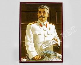 Плакат в рамке под стеклом «Генералиссимус»