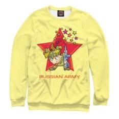 Желтый свитшот Армия России. Салют