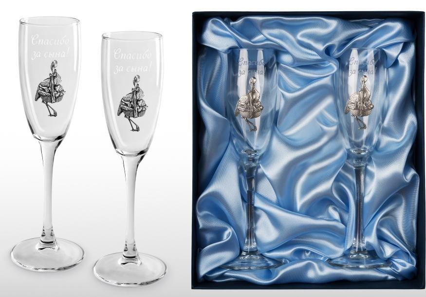 поздравление к подарку бокалы для шампанского исключить сомнения