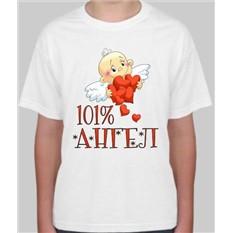 Детская футболка 101% ангел