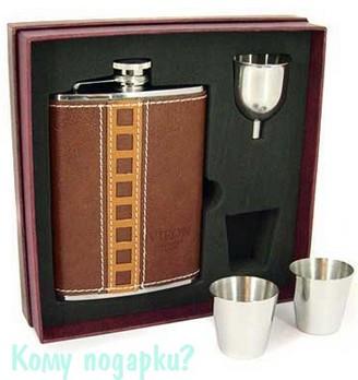 Подарочный набор VIRON: фляжка, воронка, 2 стаканчика