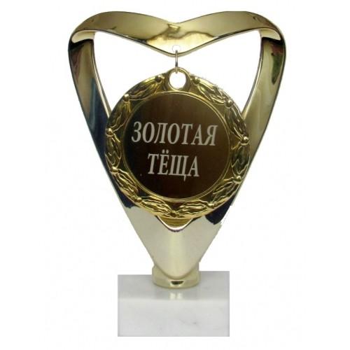 Памятный сувенир Золотая теща, 16 см