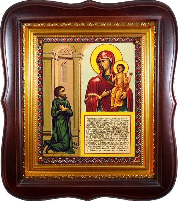Нечаянная радость. Икона Божьей Матери на холсте.