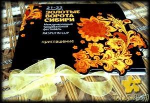 Типографские музыкальные открытки 81