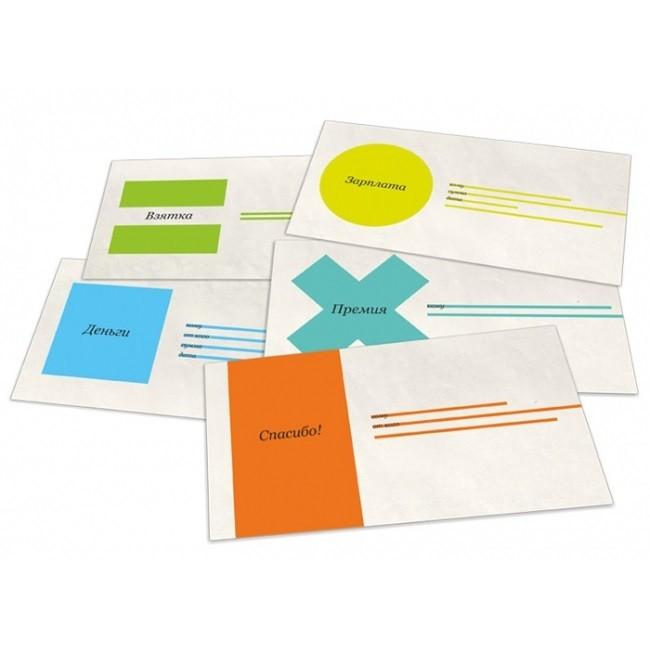 Набор конвертов для денег