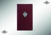 Визитница «Империя»