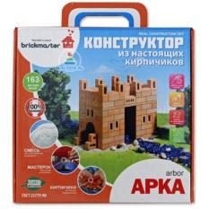Керамический конструктор из кирпичиков «Арка»