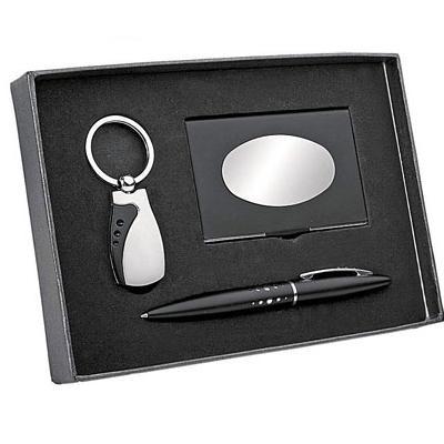 Набор: ручка, брелок, визитница