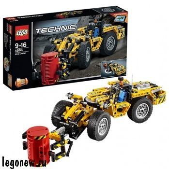 Конструктор Карьерный погрузчик Lego