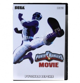 Картридж для Sega - игра Power Rangers Movie