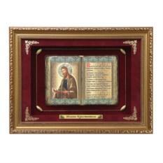 Православное панно в багетной раме Иоанн Креститель