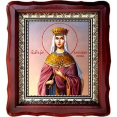 Икона на холсте Александра Римская Царица мученица