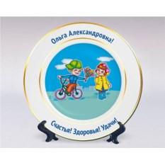 Сувенирная тарелка «Я буду долго гнать велосипед»