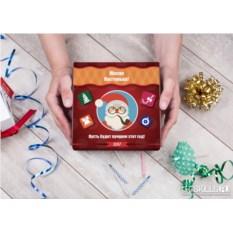 Именной набор конфет ручной работы «Дед Мороз»