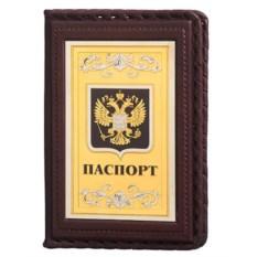 Обложка для паспорта «Златикс»