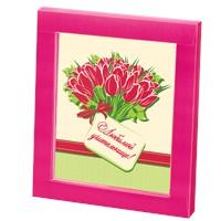 Шоколадная открытка Любимой учительнице