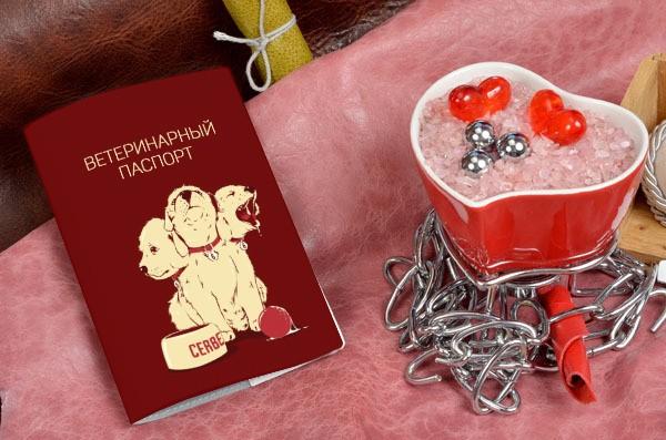 Обложка для ветеринарного паспорта Cerber