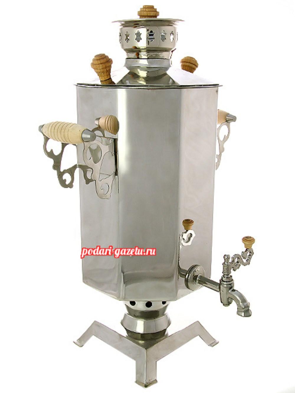 Угольный самовар (жаровой, дровяной) на 10 литров цилиндр с гранями из нержавеющей пищевой стали