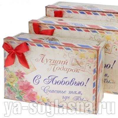Подарочная коробка Письмо (разный размер)