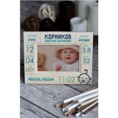 Именная рамка для фото Первая визитная карточка