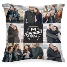 Подушка с вашим фото «Лучший папа»