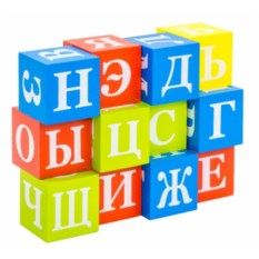 Цветные кубики Азбука (12 штук)
