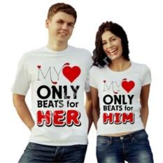 Парные футболки Мое сердце бьется только для него/нее