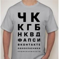 Мужская футболка ЧК, КГБ