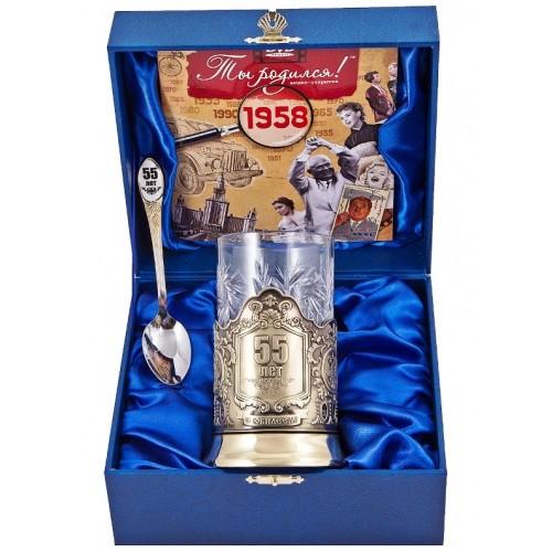 Подарочный набор для чая 55 лет с DVD-открыткой