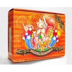 Подарочная коробка «Нашему защитнику» №2
