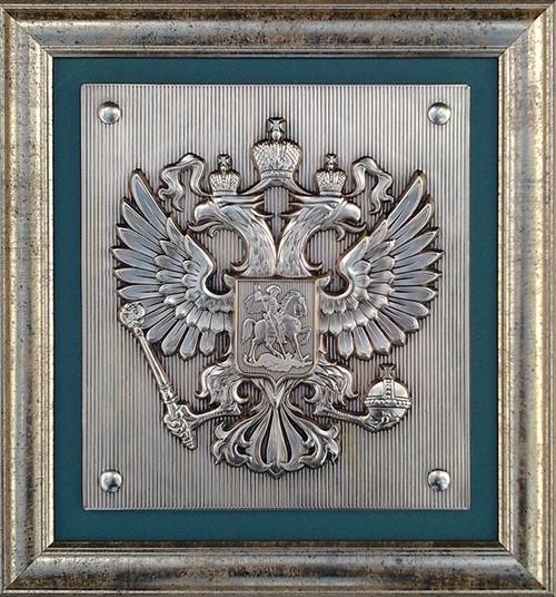 Средняя плакетка Пограничная служба РФ