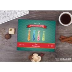 Конфеты в подарочной упаковке «Мужу моей мечты» (12 штук)