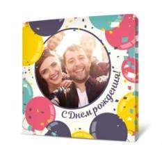 Холст с вашим фото «С Днем рождения»