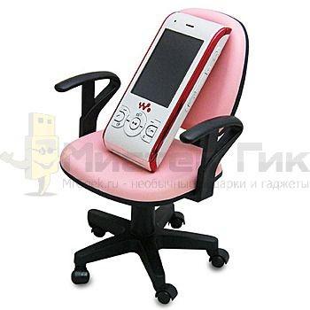 Подставка для мобильного телефона Кресло