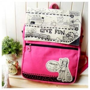 Рюкзак Give fun (розовый)
