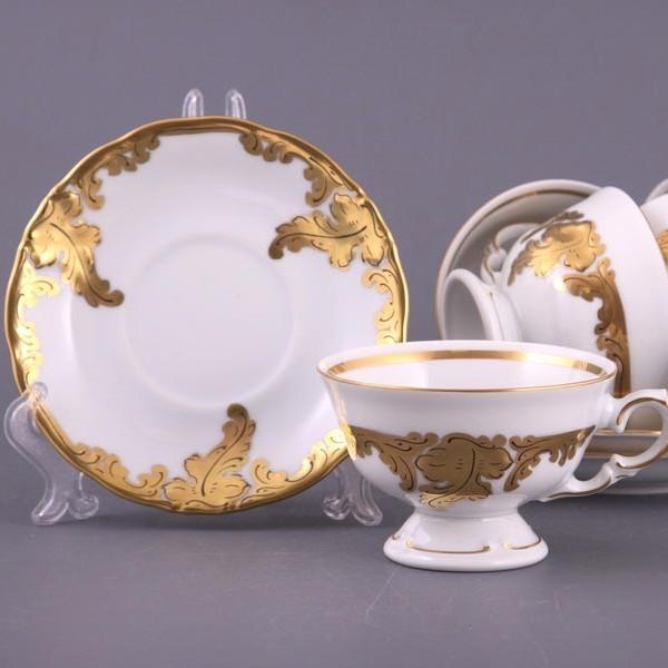 Чайный набор Фредерика белый с золотом