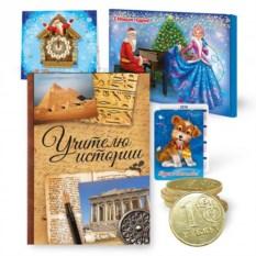 Новогодний набор с записной книжкой «Учителю истории»